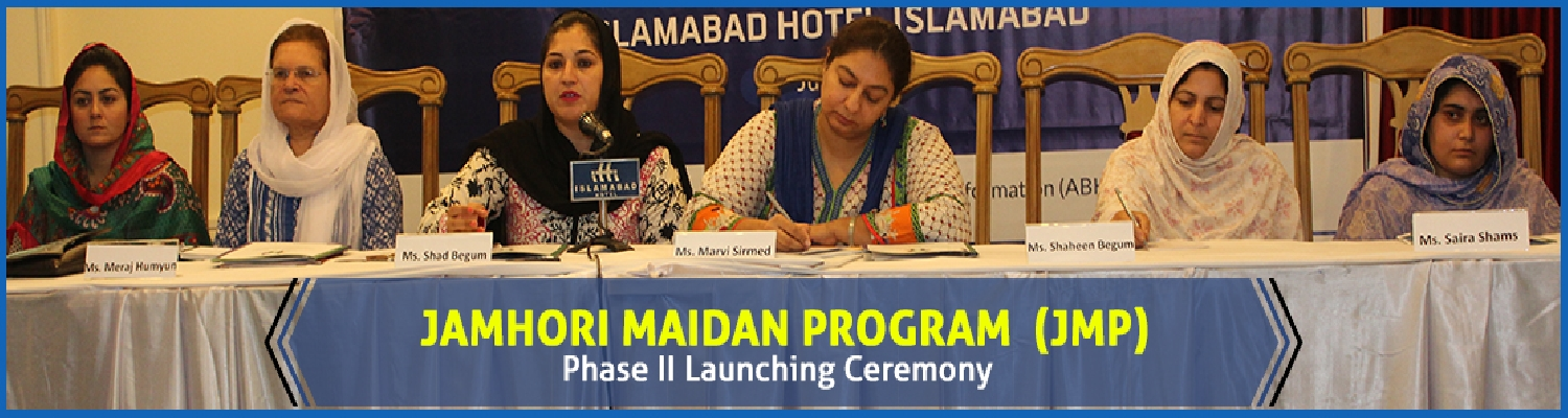 Phase II Launching Ceremony